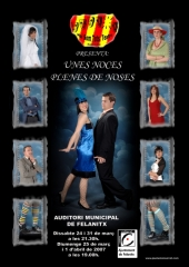 Cartell noces 2007